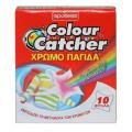 COLOR CATCHER 10 ΦΥΛΛΑ